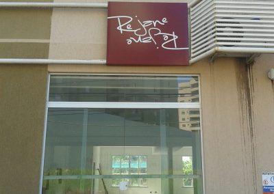 Artix - Placas Ribeirão Preto